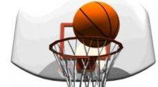 Un panier de basket