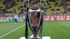 Le trophée de la ligue européenne des champions