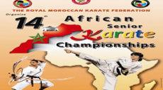 14-eme-edition-du-championnat-d-Afrique-de-karate