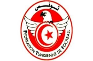 Match amical en vue pour la Tunisie