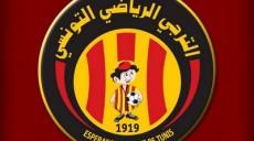 Esperance-Logo