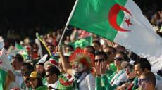 Algérie-supporters