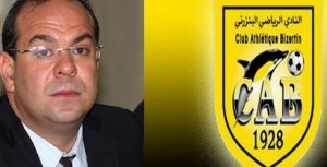 Ligue 1 Tunisie / Play-offs : Le CA et le CAB tirent le drap de leur côté <b>...</b> - Mehdi-Ben-Gharbia-pdt-CAB-300x153