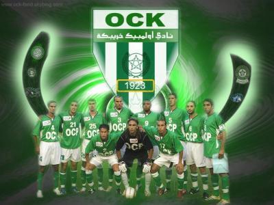Résultats de foot championnat marocain