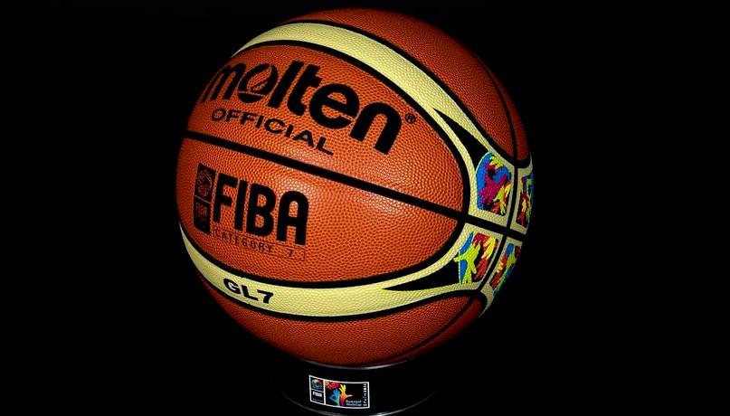 Image du jour le ballon officiel de la coupe du monde fiba de basketball 2014 africa top sports - Ballon de la coupe du monde 2014 ...