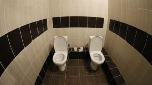 Toilettes russie