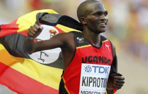 Ouganda une