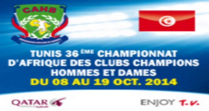 clubs chmpions CAHB Tunis
