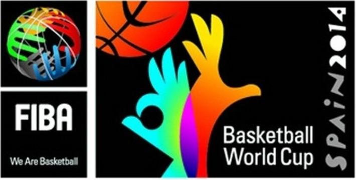 logo espagne 2014-CMFIBA