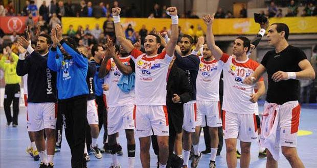 Coupe du monde de handball la tunisie se pr pare africa top sports - Hand ball coupe du monde ...