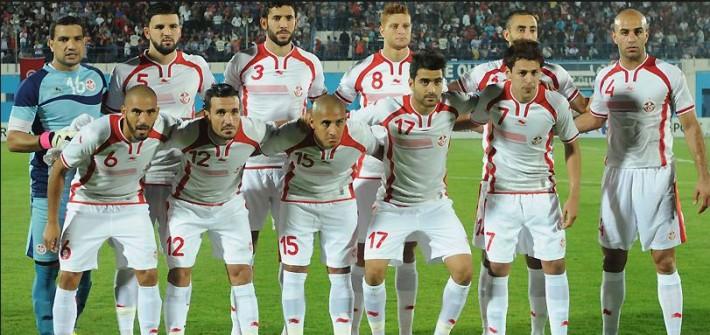 Tunisia laaaaaaaa nvo loo