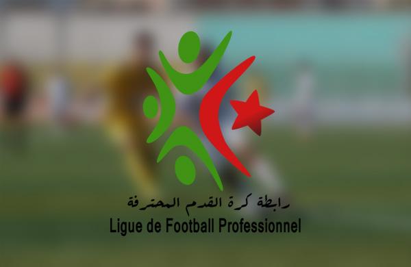 lfp-ligue-de-football-professionnel