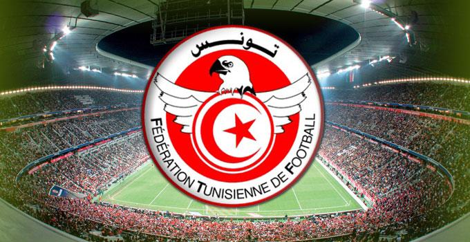 jeux olympique rio 2016 le onze de la tunisie contre le maroc africa top sports. Black Bedroom Furniture Sets. Home Design Ideas