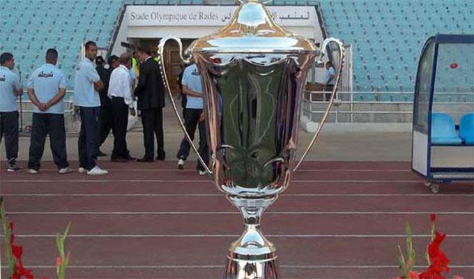 Coupe de Tunisie