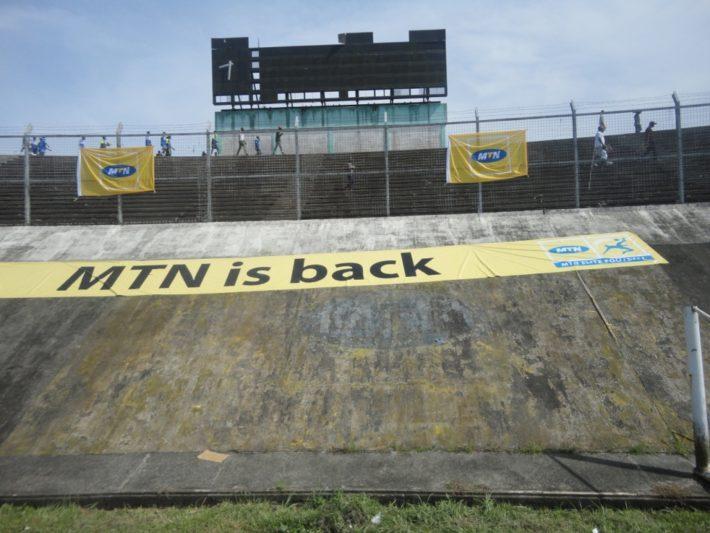 Une affiche qui annonce le retour de MTN