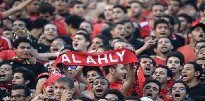 تذاكر-مصر