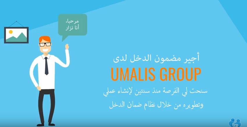 Umalis arabe