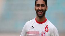 Yassine-Meriah