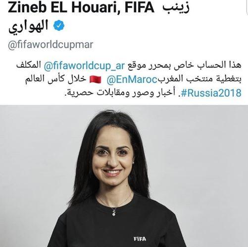 2018_Zineb_El_Houari