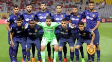 epa06711954 Esperance Sportive de Tunis players pose before  the 2018 CAF Champions League game between Al Ahly and Esperance Sportive de Tunis at Borg El Arab Stadium in Alexandria, Egypt, 04 May 2018  EPA-EFE/KHALED ELFIQI