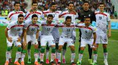 Iran loo