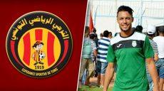 Aymen Mahmoud