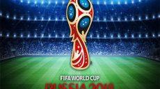 coupe-monde-2018