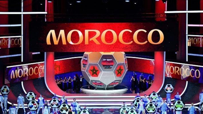 maroc 2026 lol