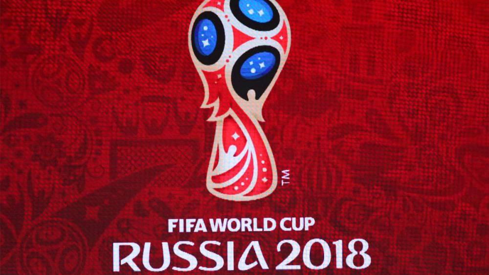 coupe du monde 2018 russie arabie saoudite les compo. Black Bedroom Furniture Sets. Home Design Ideas