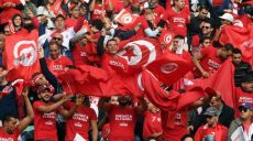 supporters tunisiens