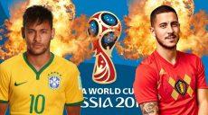 Brésil belgique