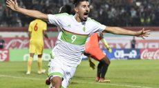 Bounedjah algérie