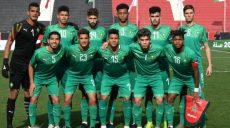 Mauritanie U20